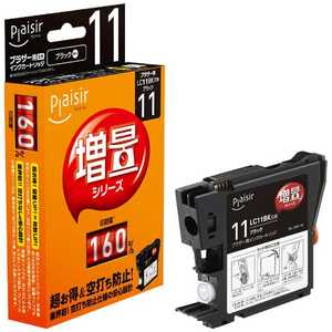 プレジール 「互換」「ブラザー:LC11BK(ブラック)対応」 互換プレジールインクカートリッジ ブラック PLEZBR11B