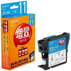プレジール 「互換」「ブラザー:LC11C対応」互換プレジールインクカートリッジ シアン PLEZBR11C
