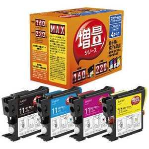 プレジール 「互換」「ブラザー:LC11-4PK(4色)対応」 互換プレジールインクカートリッジ 4色パック PLEZBR114P