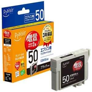 プレジール 「互換」「エプソン:ICBK50(ブラック)対応」 互換プレジールインクカートリッジ ブラック PLEZE50B