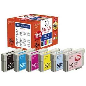 プレジール 「互換」「エプソン:IC6CL50(6色)対応」 互換プレジールインクカートリッジ 6色パック PLEZE506P