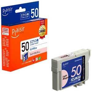 プレジール ICLM50 対応インクカートリッジ ライトマゼンダ PLEE50LMN2