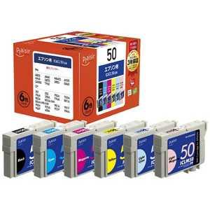 プレジール IC6CL50 対応インクカートリッジ 6色パック PLEE506PN2