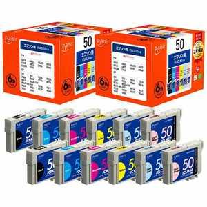 プレジール IC6CL50 対応インクカートリッジ 2個パック 6色パック PLEE506PN22P