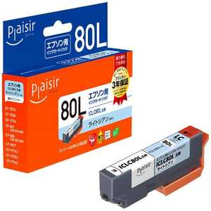 プレジール 「互換」「エプソン:ICLC80L対応」互換インクカートリッジ ライトシアン PLEE80LLC