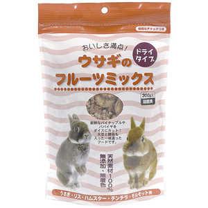 アラタ ウサギのフルーツミックス ドライタイプ (300g)〔ペットフード〕 小動物 ウサギフルーツミックスドライ300G