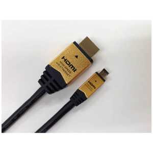 ホーリック 3.0m 3D映像・イーサネット対応 Ver1.4HDMIケーブル(HDMI⇔マイクロHDMI) HDM30018MCG