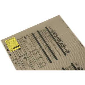 光 ポリカ中空ボードスモーク ドットコム専用 KTP9064W2