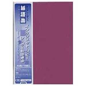 日本法令 インクジェット/レーザープリンタ対応(A4サイズ・10枚入り)星物語 ワイン ワイン B27カミゴラク