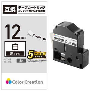カラークリエーション テプラ(TEPRA)PRO用互換テープ (白ラベル/黒文字/12mm幅/8m) CTCKSS12K
