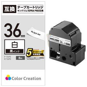 カラークリエーション テプラ(TEPRA)PRO用互換テープ (白テープ/黒文字/36mm幅/8m) CTCKSS36K