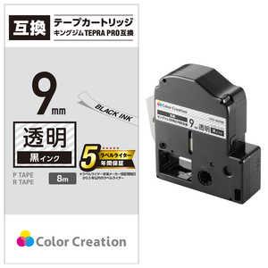 カラークリエーション テプラ(TEPRA)PRO用互換テープ (透明ラベル/黒文字/9mm幅/8m) CTCKST9K