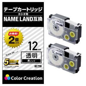 カラークリエーション ネームランド用互換テープ/透明/黒文字/8m/12mm幅/2個パック CTCCXR12X2P
