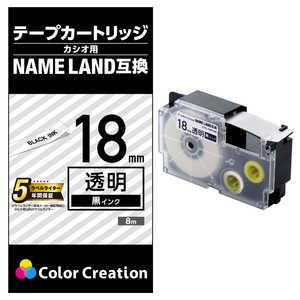 カラークリエーション ネームランド用互換テープ/透明/黒文字/8m/18mm幅 CTCCXR18X