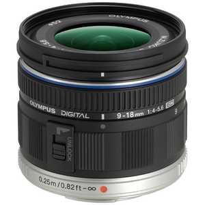 オリンパス OLYMPUS カメラレンズ ED 9-18mm F4.0-5.6 M.ZUIKO DIGITAL(ズイコーデジタル) ブラック [マイクロフォーサーズ /ズームレンズ] ブラック 黒 ED918MMF4.05.6