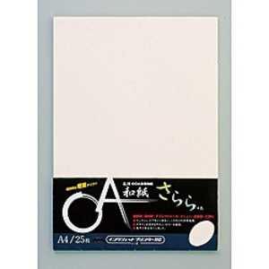 長井紙業 OA和紙さらら〔インクジェット・レーザープリンタ用〕(A4サイズ・25枚) ホワイト/25 DW81OAワシサララA4ホワイト25