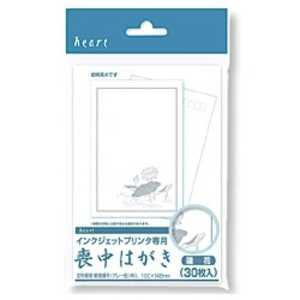 ハート IJ 喪中はがき 蓮花 (はがきサイズ・30枚) 白/はがき PJG721