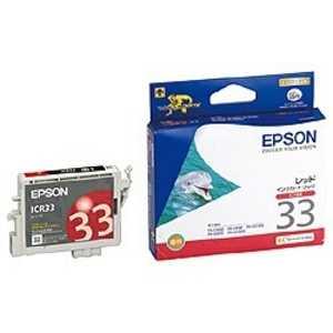 エプソン EPSON インクカートリッジ レッド ICR33