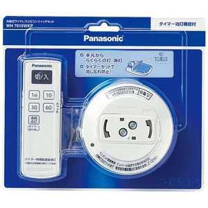 パナソニック Panasonic 光線式ワイヤレスリモコンスイッチセット WH7015WKP