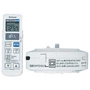 パナソニック Panasonic 光線式ワイヤレスリモコンスイッチセット (コードペンダント用) WH7016WP