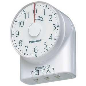 パナソニック Panasonic ダイヤルタイマー(11時間形) タイマー#WP WH3101