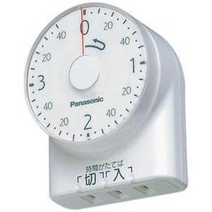 パナソニック Panasonic ダイヤルタイマー(3時間形) タイマー#WP WH3201