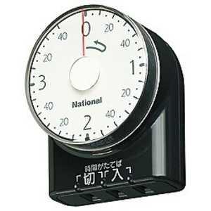 パナソニック Panasonic ダイヤルタイマー(3時間形) タイマー#BP WH3201