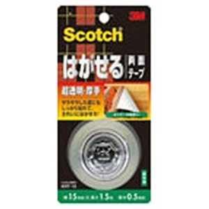 3Mジャパン スコッチ はがせる両面テープ(超透明/厚手) KRT15