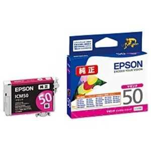 エプソン EPSON インクカートリッジ ICM50