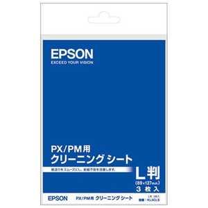 エプソン EPSON 「純正」PX/PM用クリーニングシート(L判・3枚入) KL3CLS