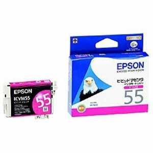 エプソン EPSON インクカートリッジ ICVM55