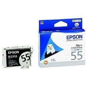 エプソン EPSON インクカートリッジ ICGY55