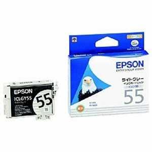 エプソン EPSON インクカートリッジ ICLGY55