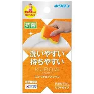 キクロン クボミスポンジ オレンジ オレンジ クボミスポンジ