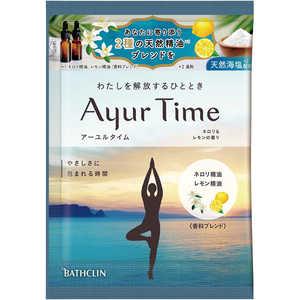 バスクリン Ayur Time(アーユルタイム) ネロリ&レモンの香り 分包 40g AYTネロリ&レモン40