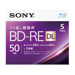 ソニー SONY 録画用BD-RE DL Ver.2.1 1-2倍速 50GB 5枚【インクジェットプリンタ対応】 2L5P 5BNE2VJPS2