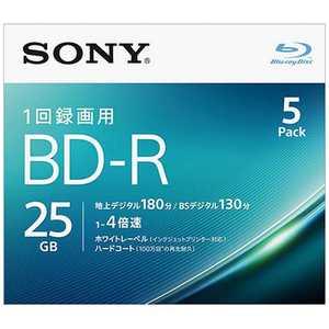 ソニー SONY 録画用BD-R Ver.1.2 1-4倍速 25GB 5枚【インクジェットプリンタ対応】 1L5P 5BNR1VJPS4