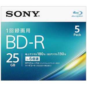 ソニー SONY 録画用BD-R Ver.1.3 1-6倍速 25GB 5枚【インクジェットプリンタ対応】 1L5P 5BNR1VJPS6