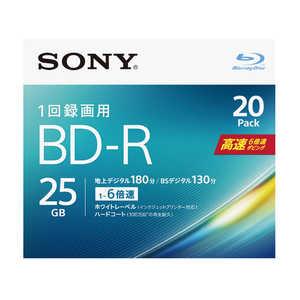 ソニー SONY 録画用BD-R Ver.1.3 1-6倍速 25GB 20枚【インクジェットプリンタ対応】 1L20P 20BNR1VJPS6