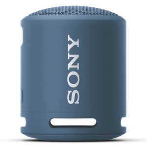 ソニー SONY ブルートゥーススピーカー SRS-XB13 LC ライトブルー SRS-XB13 LC SRSXB13LC