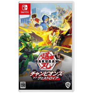 爆丸 チャンピオンズ・オブ・ヴェストロイア [Nintendo Switch]