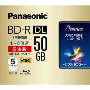パナソニック Panasonic 録画用 BD-R DL 1-4倍速 50GB 5枚「インクジェットプリンタ対応」 2L5P LMBR50LP5