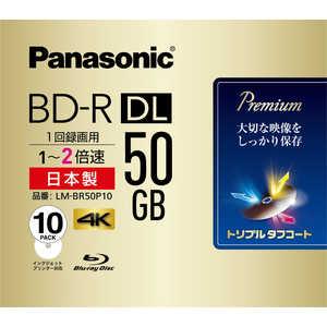 パナソニック Panasonic 録画用BD-R DL 1-2倍速 50GB 10枚 2L10P LMBR50P10