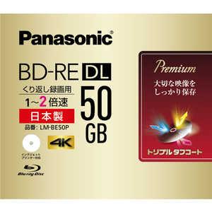 パナソニック Panasonic 録画用BD-RE DL 1-2倍速 50GB 2L1P LMBE50P