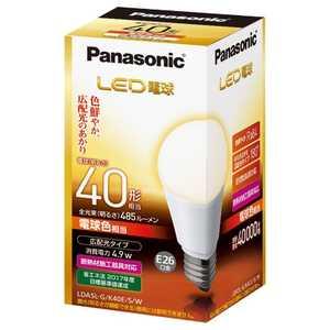 パナソニック Panasonic Panasonic LED電球 ホワイト [E26/電球色/40W相当/一般電球形/広配光] E26/L/40W LDA5LGK40ESW