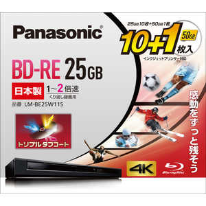 パナソニック Panasonic Panasonic 録画用 BD-RE 1-2倍速 25GB 10枚+50GB 1枚 1L11P LMBE25W11S