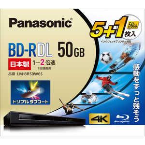 パナソニック Panasonic Panasonic 録画用 BD-R DL 1-2倍速 50GB 5+1枚「インクジェットプリンタ対応」 2L6P LMBR50W6S