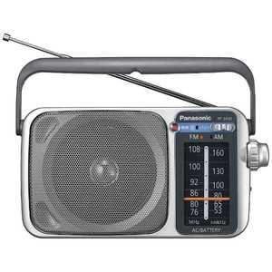 パナソニック FM/AM 2バンドレシーバー RF-2450-S ラジオ