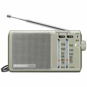 パナソニック FM/AM 2バンドレシーバー RF-U155-S ラジオ