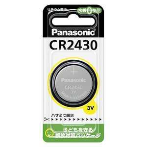パナソニック Panasonic Panasonic 「コイン形リチウム電池」(1個入り) CR2430P